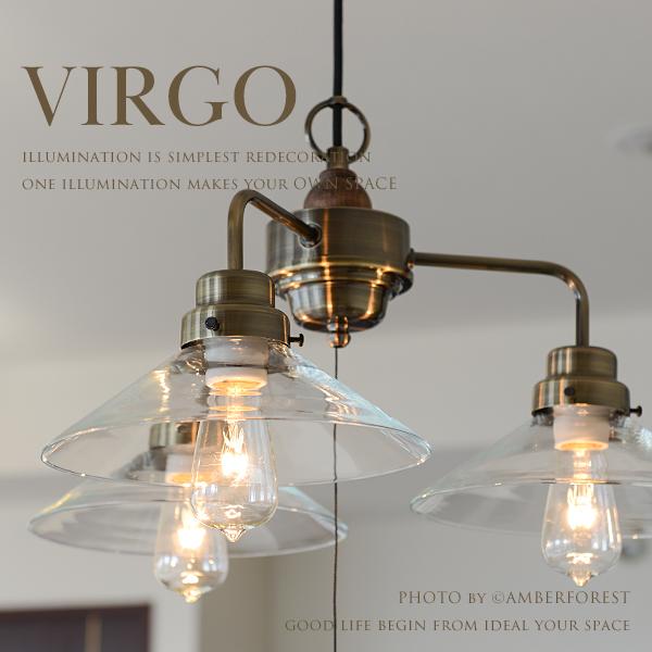 【送料無料】 ■Virgo | GLF-3376■ 真鍮塗装にクリアの手吹きガラスが美しい こだわりの3灯ペンダントライト 【後藤照明株式会社】