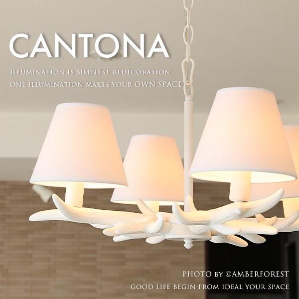 【送料無料】 ペンダントライト ■Cantona pendant lamp■ 北欧の森をイメージしたデザイン照明 リビングにおすすめの存在感 【DI CLASSE ディクラッセ】