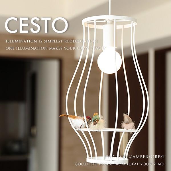 【送料無料】 ペンダントライト ■CESTO pendant lamp■ 3羽の小鳥と鳥かごをそのままデザインに取り入れたカジュアルなインテリア照明 【DI CLASSE ディクラッセ】