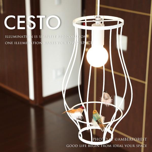 送料無料 【CESTO】 ペンダントライト カジュアル カントリー ガーリー ファンシー インテリア ホワイト オフホワイト ナチュラル