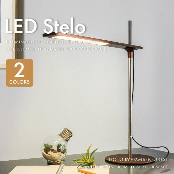 デスクライト ■LED Stelo ステーロ■ LED一体型のスリムデザイン デスクまわりをお洒落に 【DI CLASSE ディクラッセ】