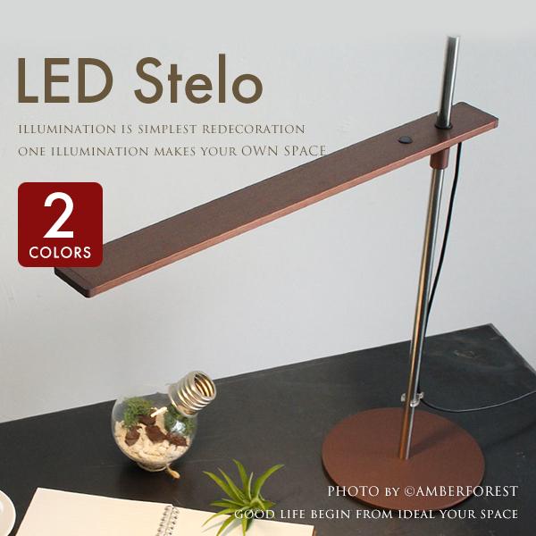訳あり 送料無料 ■LED Stelo■ 機能性に優れたLEDライト シャープでモダンなデザインも格好良い間接照明 ディクラッセ CLASSE DI おすすめ