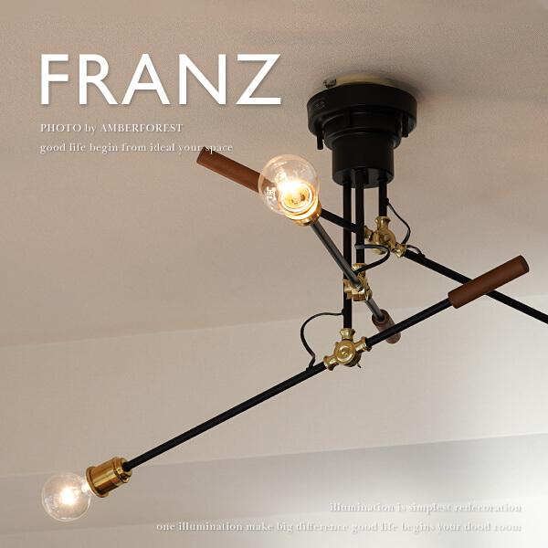 シーリングライト ■FRANZ | LT-3826■ ウッドとゴールドの灯具の組み合わせがビンテージライクな3灯インテリア照明 【INTERFORM インターフォルム】