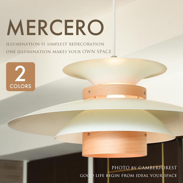 送料無料 【MERCERO】 LT-7441 LT-7444 LT-7443 INTERFORM 天井照明 1灯タイプ ダイニング 食卓 洋室 ミッドセンチュリー