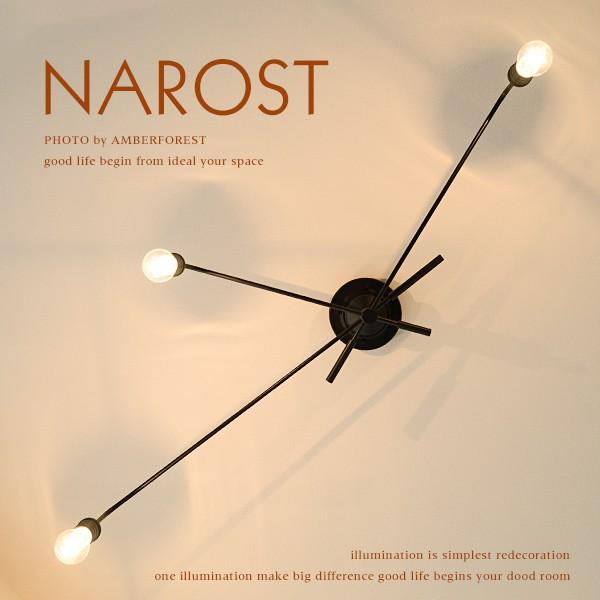送料無料 【NAROST】 ナロスト LT-1651 LT-1654 LT-1653 INTERFORM 北欧ビンテージ ラギッド ミッドセンチュリー シンプルモダン 天井照明 照明器具