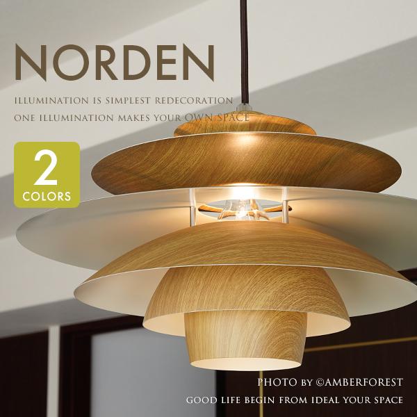 送料無料 【ペンダントランプ Norden】 インターフォルム 照明器具 ビンテージ カフェ インテリア リビング 5畳 6畳