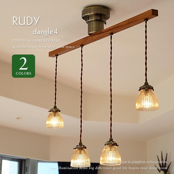 送料無料 【RUDY dangle4】 天井照明 ペンダントライト INTERFORM アメリカン 北欧モダン カフェ レストラン ダイニング
