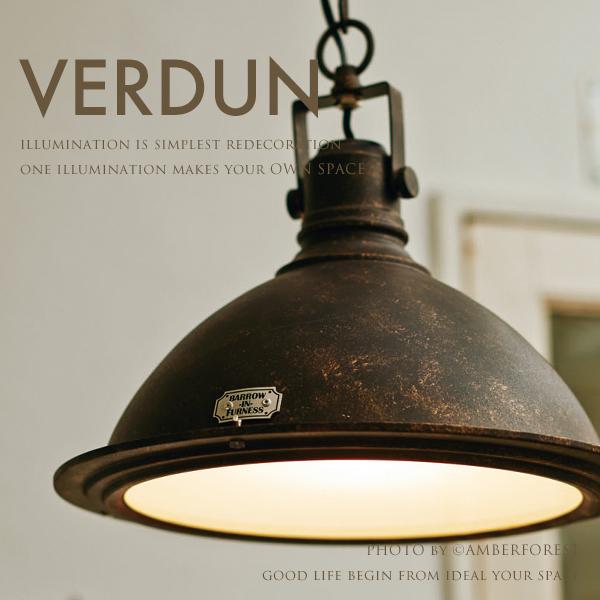 送料無料 【Verdun】 LT-8802 インターフォルム インテリア照明 大正ロマン 事務所部屋 スチール アルミ
