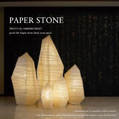 送料無料 【フロアランプ PAPER STONE】 間接照明 和風照明 S-885 林工芸 Fores 和室 和モダン 手作り 日本製