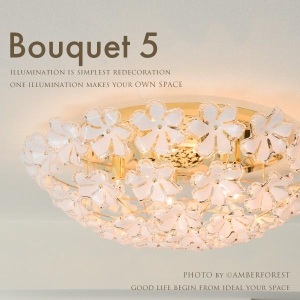 【送料無料】 ■Bouquet 5LIGHT■ キラキラと幻想的に輝く花のシーリングライト 明るい5灯タイプで機能性もばっちり 【Kishima キシマ】