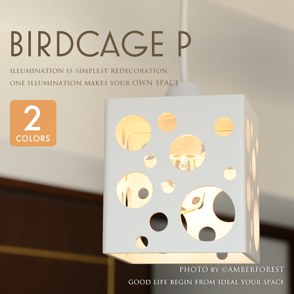 Birdcage gdp 012 flames birdcagegdp 012flames mozeypictures Image collections
