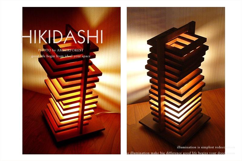 ■HIKIDASHI   HD-101 HD-201■ 若澤進デザイン ウッドの質感がお洒落なモダンな間接照明 【Flames フレイムス】