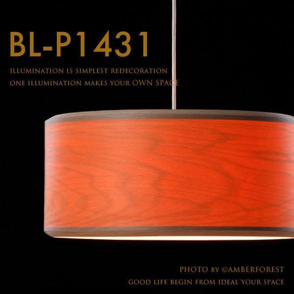 ペンダントライト ■BUNACO | BL-P1431■ リビングにおすすめの3灯タイプ ハンドメイドで木を削った和モダンなインテリア照明 【BUNACO ブナコ】