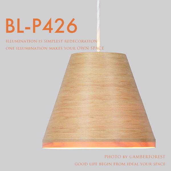 【送料無料】 ■BUNACO BL-P426■ 職人による工芸品 使いやすい中型サイズの和風ペンダントランプ 【BUNACO ブナコ】