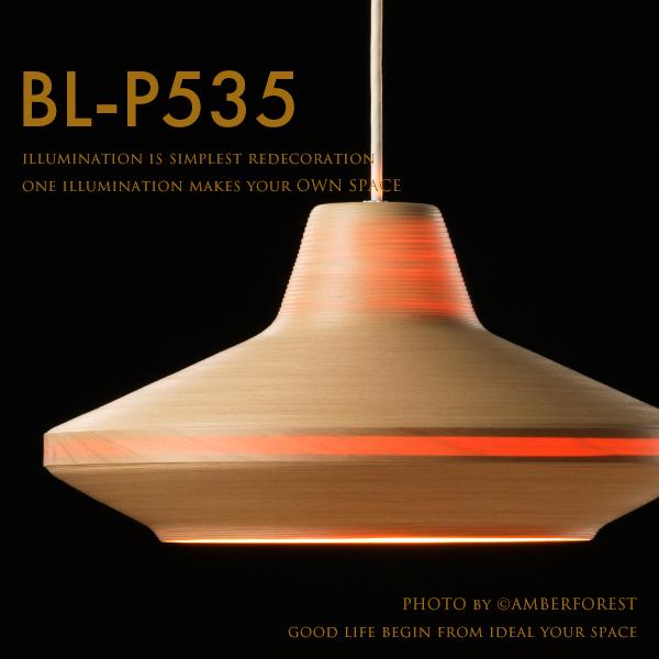 ペンダントライト ■BUNACO | BL-P535■ ブナコの最高峰 職人の技を組み合わせた伝統工芸品