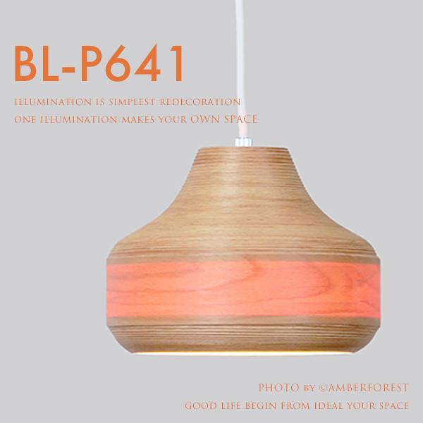 送料無料 【BL-P641】 ペンダントライト BUNACO ブナコ 和モダン 和風 和室 日本製 職人 ハンドメイド 照明