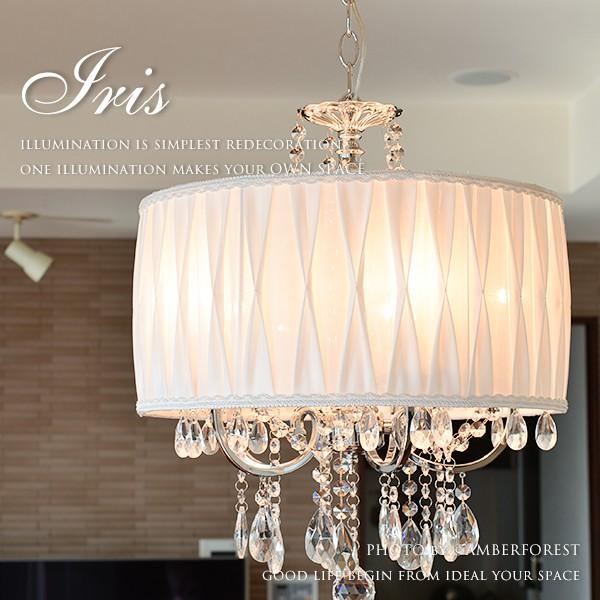 【送料無料】 シャンデリア ■IRIS   OB-081/5H■ プリーツのシェードが可愛い リビングにもおすすめ5灯タイプのインテリア照明 【perle シャンデリア】