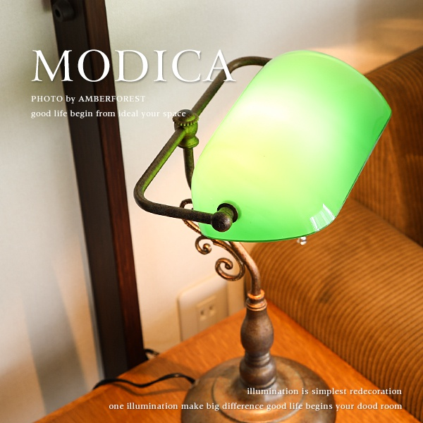 【送料無料】 テーブルランプ ■MODICA | OF-027/1T■ 映画などで定番のバンカーズランプ グリーンのガラスが素敵な間接照明 【perle シャンデリア】