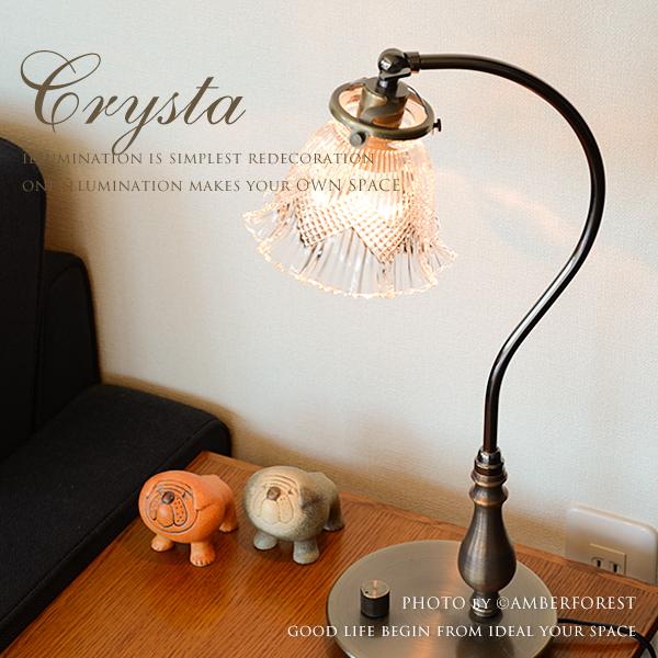 【送料無料】 テーブルライト ■CHRYSTA TABLE LIGHT■ 美しいカットガラスが素敵な間接照明 北欧モダンなインテリアにも 【amor collection】