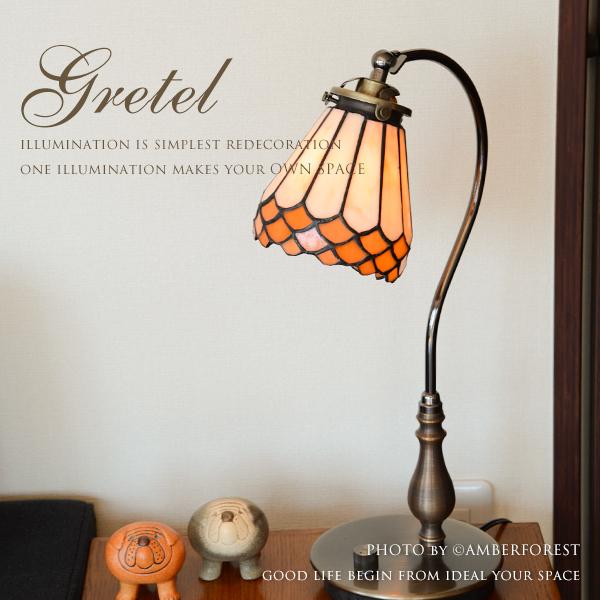 【送料無料】 ■GRETEL TABLE LIGHT■ オレンジのアクセントのステンドグラス お部屋の模様替えにおすすめ 【amor collection】