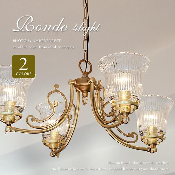 【送料無料】 ペンダントライト ■RONDO 4LIGHT | CP40AB 2010■ シンプルなセードとゴールドの灯具がお洒落な4灯ライト 【amor collection】