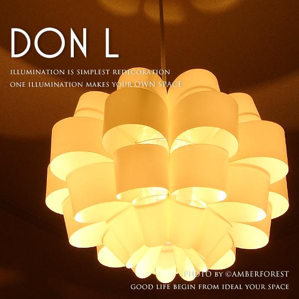 【送料無料】 ■DON Lサイズ■ デザイナーズ照明 P.P SHADEペンダントライト 【照明作家 谷俊幸】