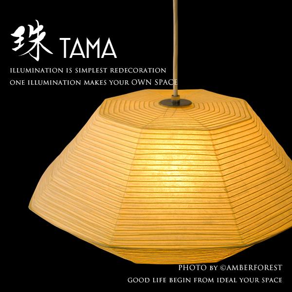 送料無料 【珠】 TAMA 谷俊幸 照明作家 職人 手作り 日本製 ペンダントライト ペンダントランプ 天井照明 和風 和室