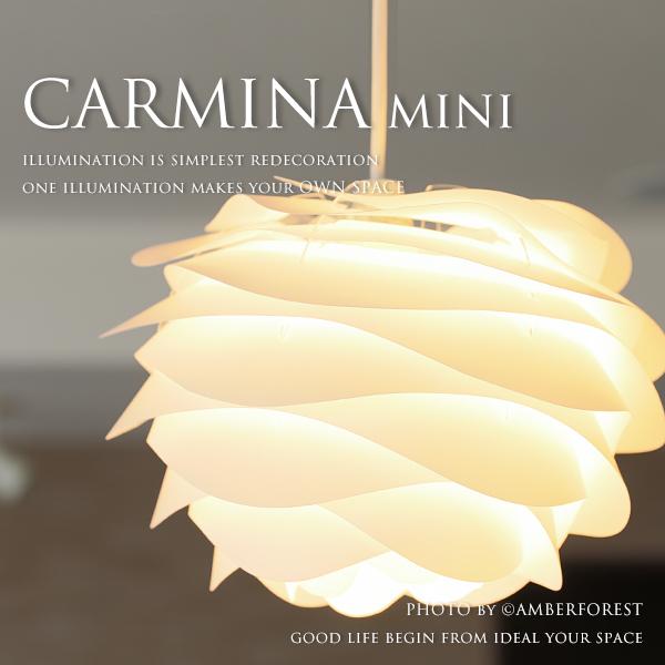 【UMAGE ウメイ】 清潔感のあるホワイトのインテリア照明 お洒落なノルディックデザイン ペンダントライト mini■ ■CARMINA