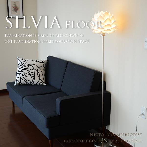 送料無料 【SILVIA mini】 VITA 間接照明 フロアライト フロアランプ フロアスタンド シンプルモダン ホワイト シルバー