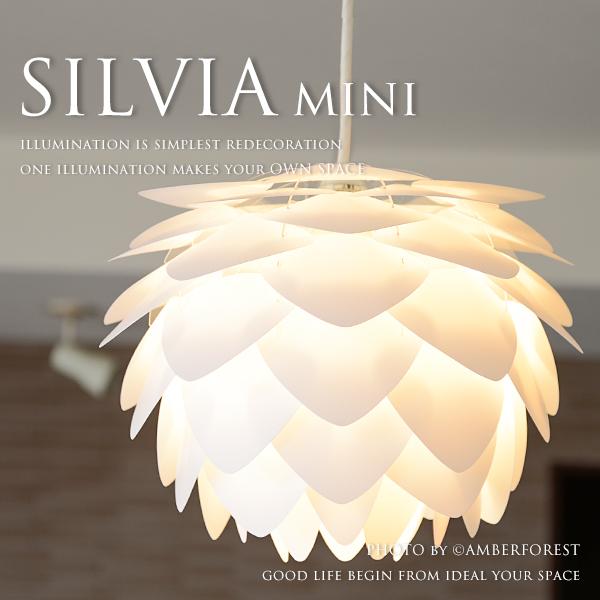 【送料無料】 ペンダントライト ■SILVIA mini■ 北欧照明ブランドVITAの代表作 モダンデザインなペンダントライト 【VITA ヴィータ】