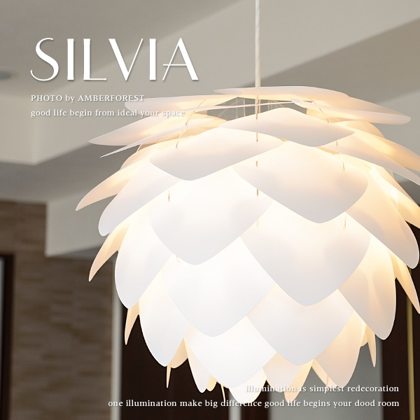 送料無料 【SILVIA】 ペンダントライト 1灯タイプ 照明器具 北欧モダン ホワイト シンプル カフェ ホテル