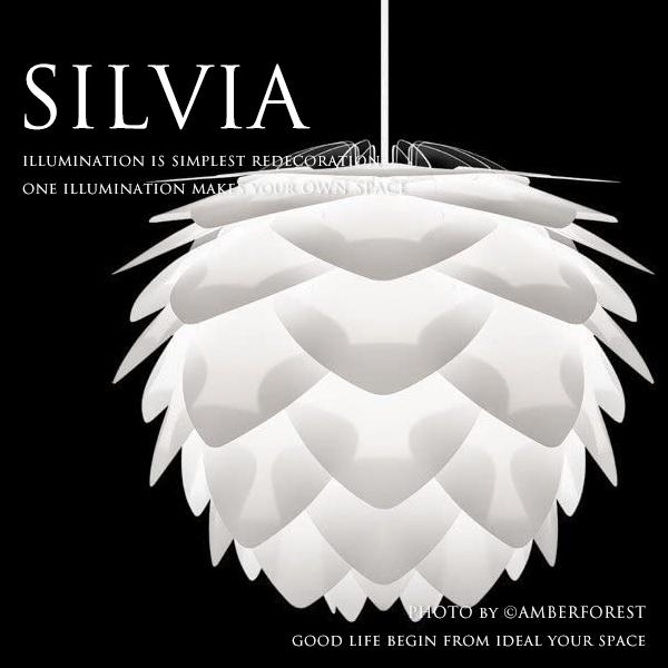 送料無料 SILVIA UMAGE ウメイ シルヴィア 天井照明 新作 全店販売中 大人気 ダイニング ベッドルーム リビング ペンダントライト