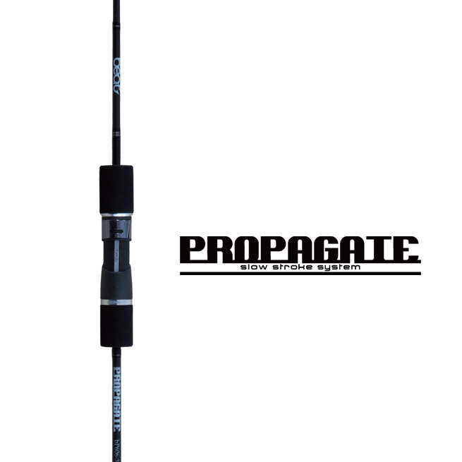 """プロパゲイト # 2 beat """"BEAT"""" propagate only slow pitch rod"""