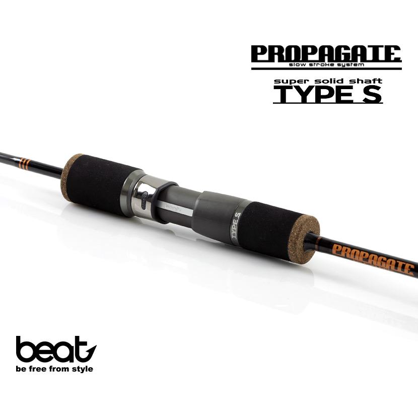 同時購入不可 ビート beat プロパゲートタイプエス #4 BPS511-4 PROPAGATE TYPE S 4589471782470 ジギングロッドさお