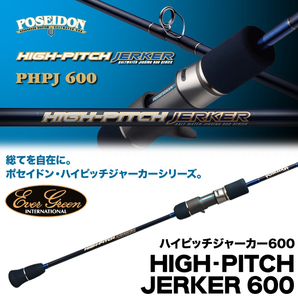 "Evergreen ""ever green"" NEW Poseidon haipitchjarker 600 PHPJ 600 haipitchjark Rod pole"