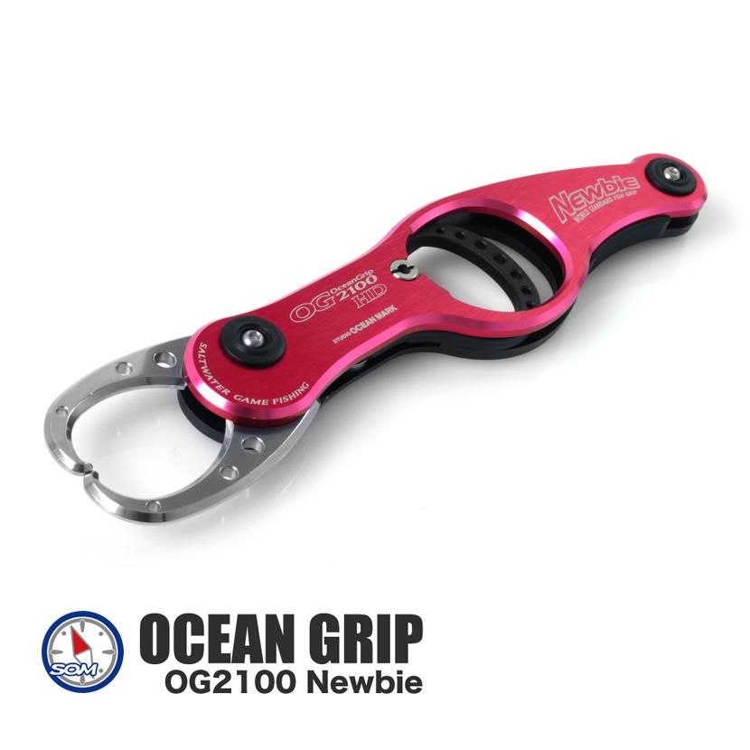 春先取りの スタジオオーシャンマーク オーシャングリップ OG2100 OG2100 Newbie HDSTUDIO MARK OCEAN MARK OCEAN OCEAN GRIP トレードショー限定モデルフィッシュグリップ【あす楽】, アゲオシ:2692e8e0 --- ejyan-antena.xyz
