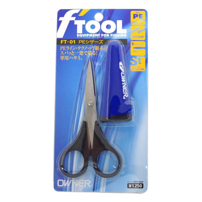 所有者: 所有者挂钩 PE 剪刀英尺-01 线刀剪刀