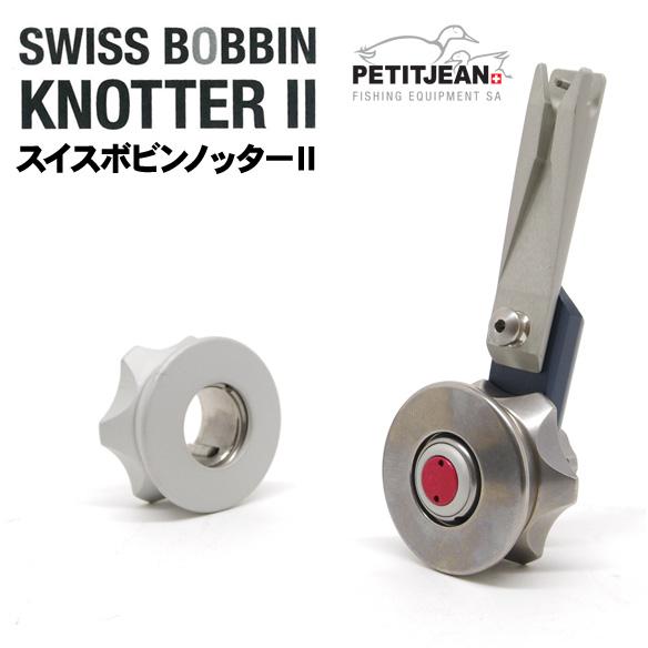 """SBK-2 SWISS BOBBIN KNOTTER 2 PETITJEAN, Marc pedishan""""jigging"""