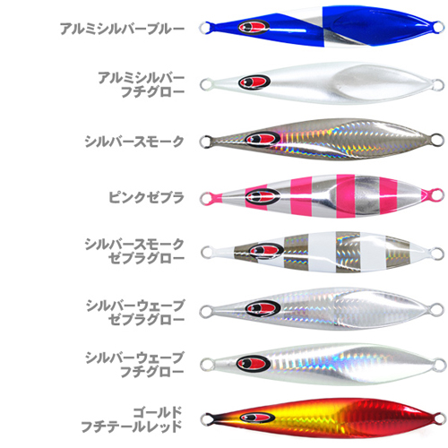 """Rector's 130 g seafloor control """"SEAFLOOR CONTROL» amber Jack another limited edition note color slogging lb"""