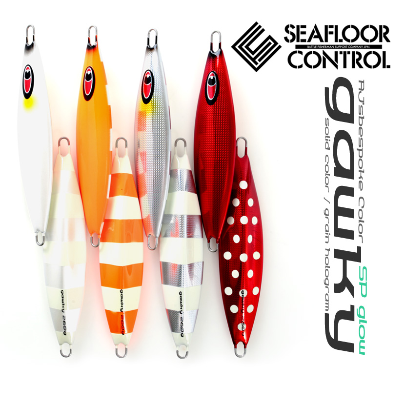 """Gawky 260 g """"SEAFLOOR CONTROL"""" customized original color special glow slow jigging metal jig -Sorry, Sold Out!"""
