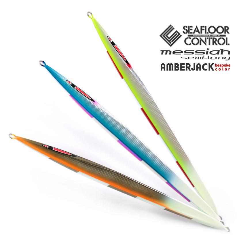 Sea floor control Messiah semi-long hair 210 g AJ comment color edge color  tail & back wide zebra SP glow SEAFLOOR CONTROL missah semi long