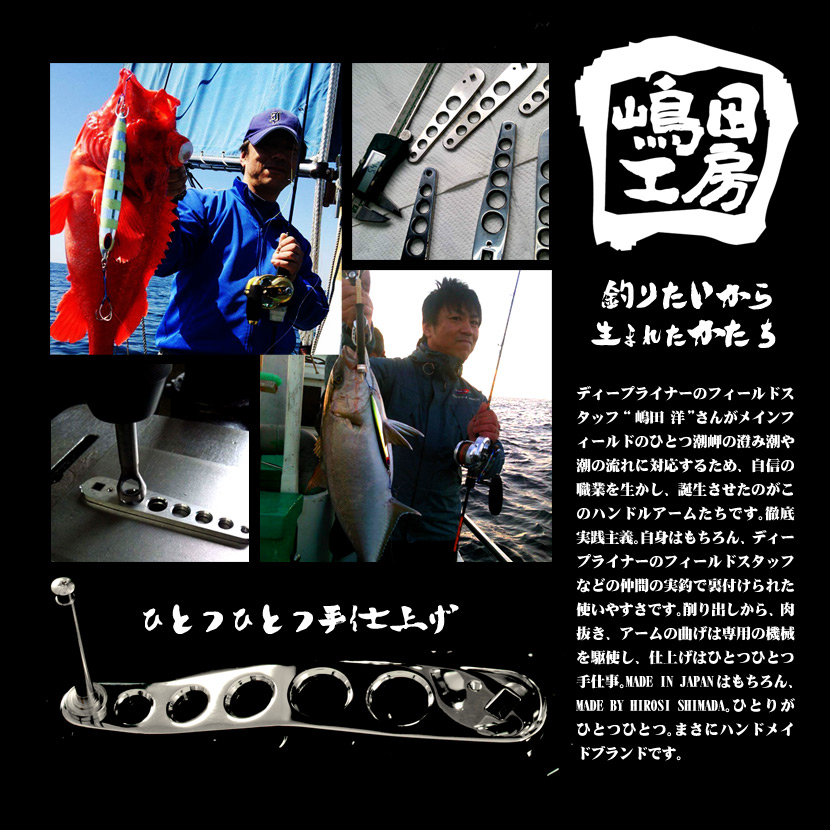 custom handle arm stainless only for OCEA JIGGER 100mm straight knob installation part supports SHIMANO type B carefully produced by DEEP LINER field staff Mr. Hiroshi Shimada from Shimada studio slow jigging reel