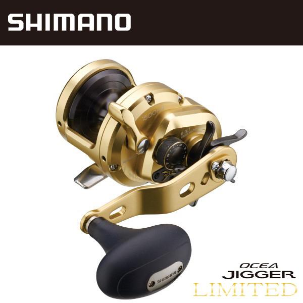 """OCEA JIGGER LIMITED oceajigger limited 1500 HG Shimano, SHIMANO."""""""
