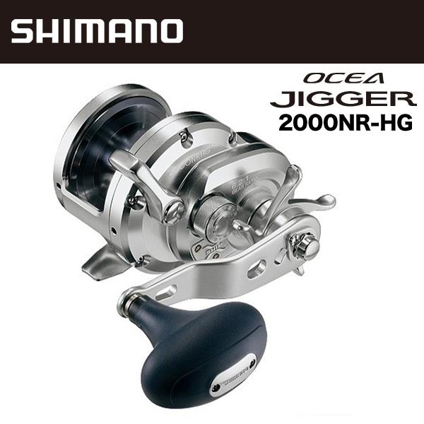 """Oceajigger 2000 NR-HG Shimano, SHIMANO""""OCEA JIGGER"""
