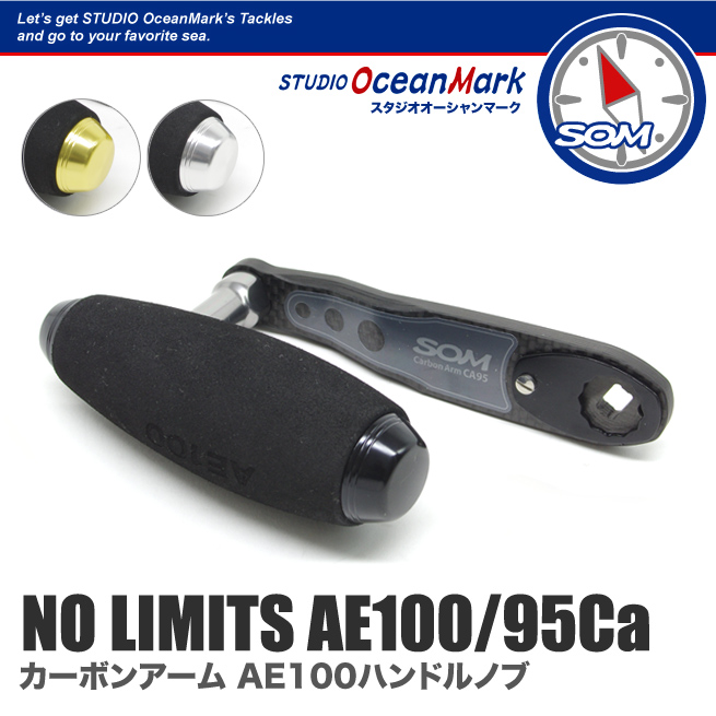 STUDIO Ocean Mark AE100/95 Ca (L) handles carbon arm handle Shimano Daiwa handle shaft size L HT