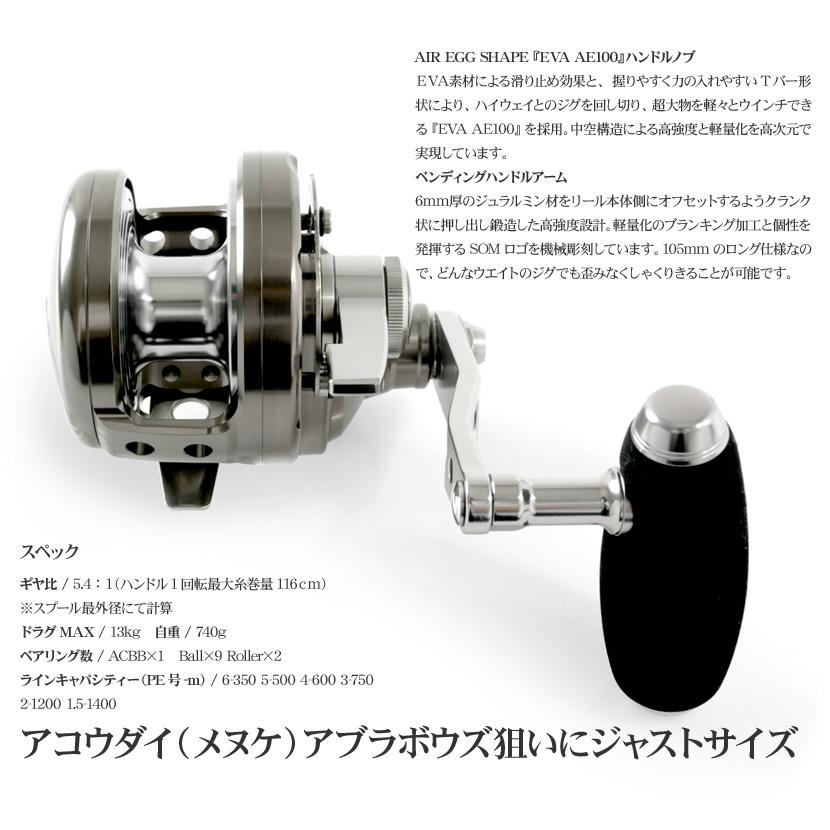 스튜디오 대양 마크《STUDIO Ocean Mark》브르헤분 L120 N Hi나로하이기아타이프'16 Blue Heaven L120 N Hi R L일본제 MADE IN JAPAN Sorry, Sold Out !