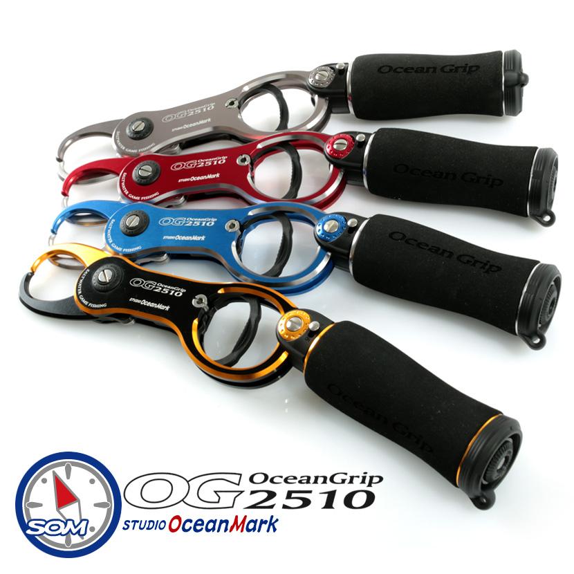 スタジオオーシャンマーク オーシャングリップ OG2510 STUDIO OCEAN MARK OCEAN GRIP 10kgウェイトスケール付き フィッシュグリップ 【あす楽】