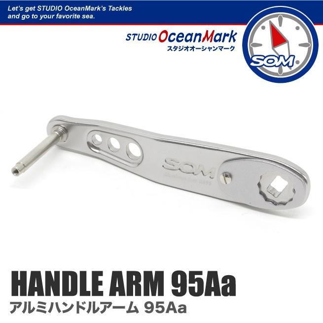 """스튜디오 오션 마크 """"STUDIO Ocean Mark 》 95Aa 핸들 팔 알루미늄 파워 팔 시 마 노/다 이와 해당 오른쪽 핸들/좌 핸들 대응"""