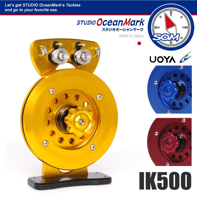 STUDIO Ocean Mark x Uoya IK500 line tenshioner line winding machine line winding factory light version