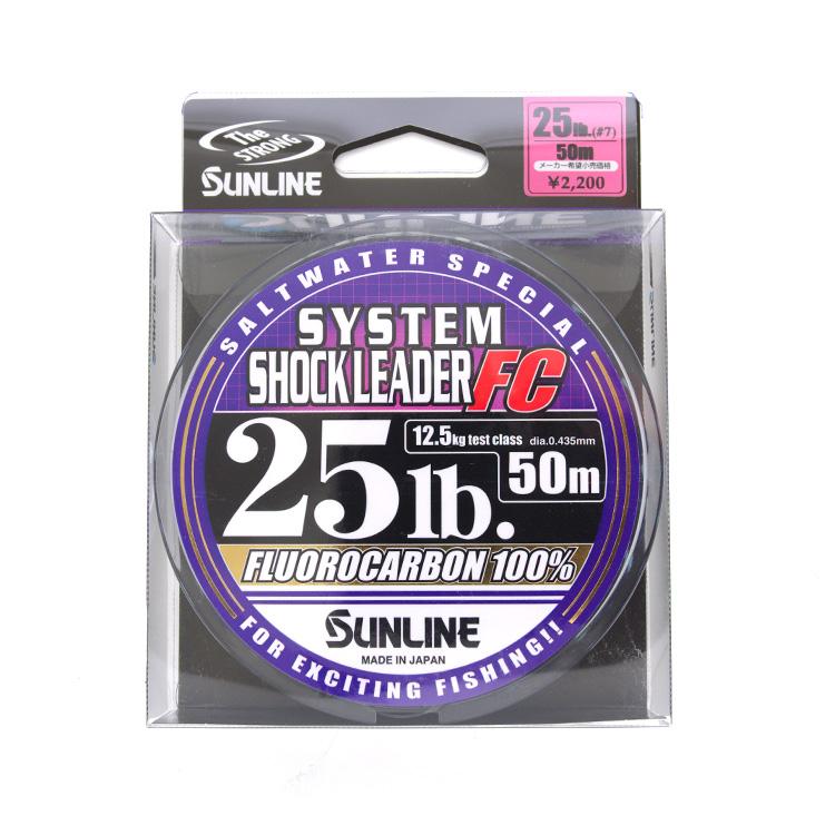 SUNLINE : 산라인 SYSTEM SHOCK LEADER FC소금 워터 스페셜 시스템 쇼크 리더 50 m프로 로카-본 100%덕분에 완매했습니다